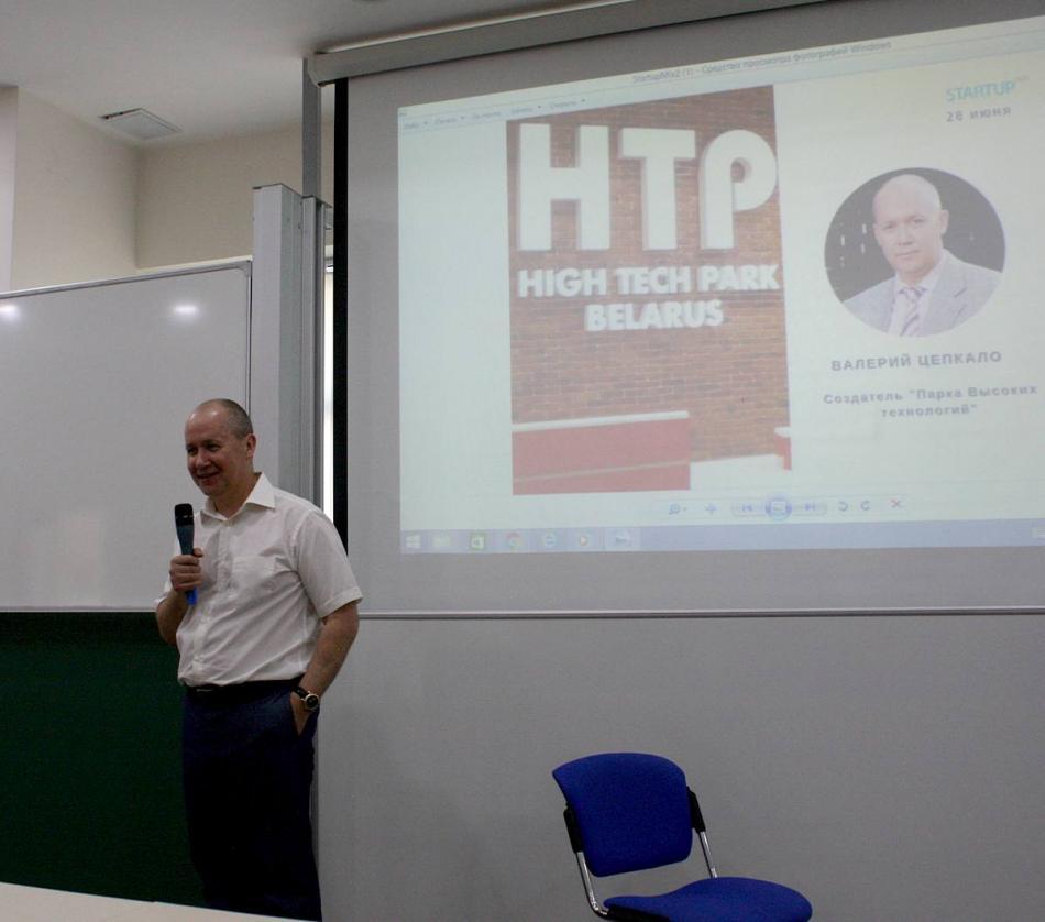 Belarus Yuqori Texnologiyalar Parki haqida