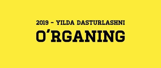 2019—yilda dasturlashni o'rganing