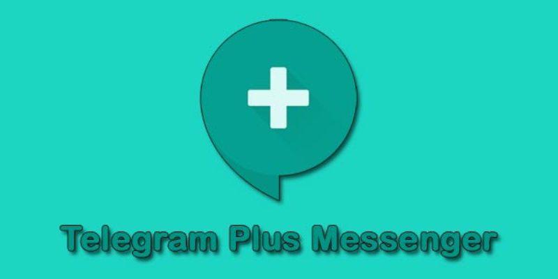 Plus Messenger haqida