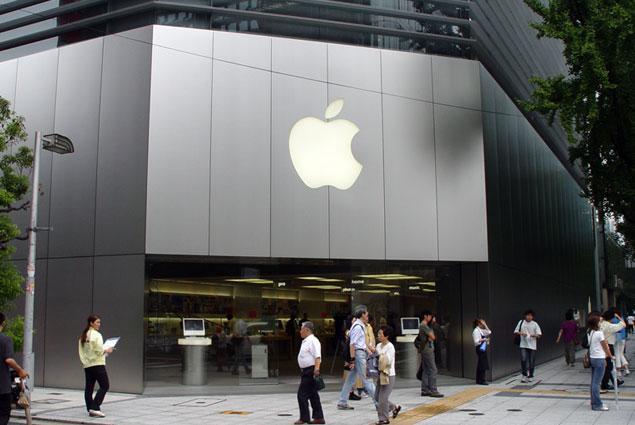 Apple kompaniyasi ish jarayoni haqida qiziqarli faktlar