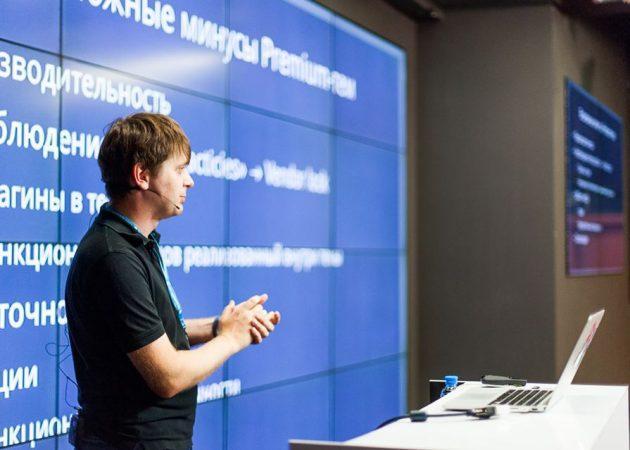 WordCamp Moscow 2016 nima? Hoziroq Moskvaga chipta oling!