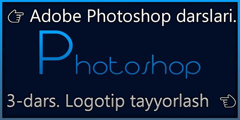 Adobe Photoshop CS6 3-dars. Logotip tayyorlash
